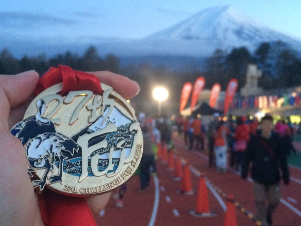 富士五湖ウルトラマラソン メダル