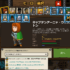 CODE COMBAT で楽しくプログラミング学習[人工知能を独学で学ぶ(4)]